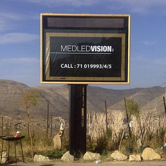 Outdoor Aluminium Advertising Scrolling Light Box Billboard