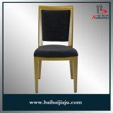 木製の穀物は模倣した木の金属のレストランの椅子(BH-FM3041)を