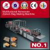 Full Automatic Nonwoven Bag Making Machine (XY600/700/800)