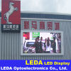Outdoor Wall Mounted Fullcolor LED Video Wall