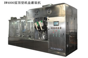 Uht Double-Head Gable-Top Packaging Machinery (BW-4000) pictures & photos