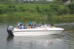 Whole Fiberglass Boat -----FRP650, New Model in Hot Sale